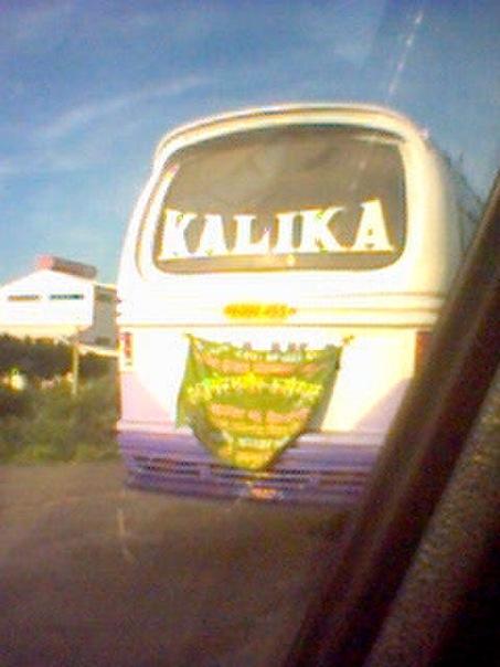 Каліка
